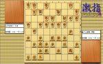 大山先生VS升田先生の棋譜を鑑賞しよう 第150局