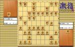 大山先生VS升田先生の棋譜を鑑賞しよう 第153局