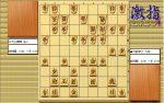 大山先生VS升田先生の棋譜を鑑賞しよう 第155局