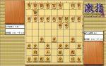 大山先生VS升田先生の棋譜を鑑賞しよう 第156局