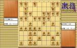 大山先生VS升田先生の棋譜を鑑賞しよう 第157局