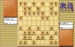 大山先生VS升田先生の棋譜を鑑賞しよう 第160局