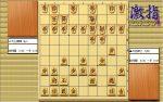 大山先生VS升田先生の棋譜を鑑賞しよう 第161局