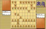 大山先生VS升田先生の棋譜を鑑賞しよう 第162局