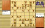 大山先生VS升田先生の棋譜を鑑賞しよう 第163局
