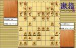 大山先生VS升田先生の棋譜を鑑賞しよう 第164局