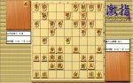 大山先生VS升田先生の棋譜を鑑賞しよう 第165局