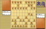 大山先生VS升田先生の棋譜を鑑賞しよう 第167局