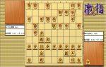 大山先生VS升田先生の棋譜を鑑賞しよう 第168局