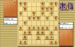 大山先生VS升田先生の棋譜を鑑賞しよう 第169局