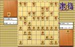 大山先生VS升田先生の棋譜を鑑賞しよう 第171局