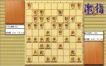 大山先生VS升田先生の棋譜を鑑賞しよう 第172局