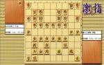 大山先生VS升田先生の棋譜を鑑賞しよう 第174局
